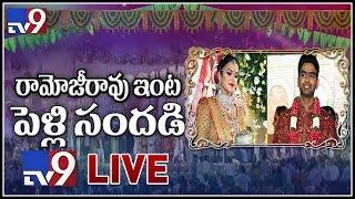 Download Ramoji Rao Grand Daughter Wedding LIVE || Ramoji Film City - TV9 Video
