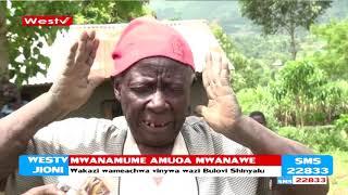 Download Baba amuoa na kumzalisha mwanawe Shinyalu Video