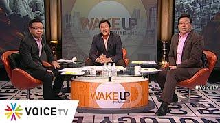 Download Wake Up Thailand 4 ธันวาคม 2562 Video