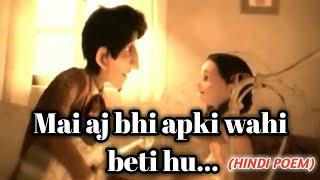 Download Mai aaj bhi aapki wahi beti hu... [] Hindi message for parents by shekhar Video