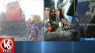 Download Jagdalpur-Bhubaneswar Hirakhand Express Derail, Rescue Operation Continues | V6News Video