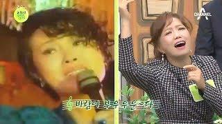 Download 북한에서 대박 난 영화 OST는 심수봉의 ᐸ그때 그 사람ᐳ?! |이제 만나러 갑니다 357회 Video