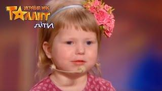 Download Гениальная 2-летняя девочка знает все столицы мира! Шок! - Україна має талант Дети Video