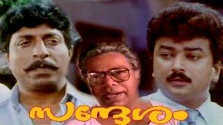 Download Malayalam Full Movie 2017 Sandesam | Srinivasan, JayaRam, Thilakan | Malayalam Full HD Movies 2017 Video