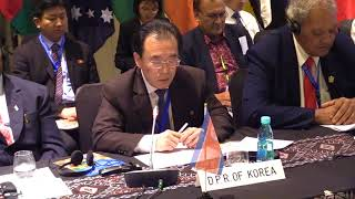 Download DPR Korea Country Statement, FAO APRC 34, 2018 Video