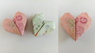 Download สอนพับแบงค์โปรยทานอย่างง่าย เป็นรูปหัวใจ .. Origami Heart Video