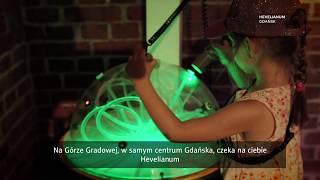 Download Odpoczywaj w Polsce. Hewelianum - Certyfikat POT 2018 Video