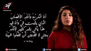 Download Bible reading i am 227 - أنا هو ٢٢٧ Video