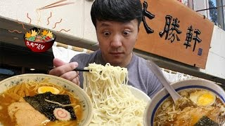Download LEGENDARY Ramen Noodles in Tokyo Japan: Taishoken Ramen Shop Video