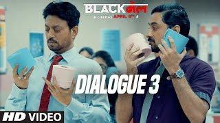 Download Tera Dev Dekhne Mey Kesa Hai?: Blackमेल (Dialogue Promo 3)   Irrfan Khan   6th April 2018 Video