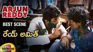 Download Arjun Reddy Telugu Movie | REY AMITH REVENGE Scene | Vijay Deverakonda | Shalini Pandey Video