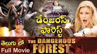 Download The Dangerous Forest Hollywood Dubbed Telugu Full Movie   Latest Telugu Movie   2016 Latest Movies Video
