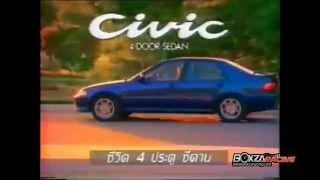 Download Honda Civic ประวัติความเป็นมาของ Honda Civic Gen.5 โดย BoxZa Racing Video