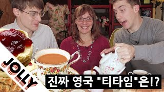 Download Josh's Mum Introduces the REAL English ″Tea Time″!! Video