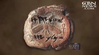 Download Jerusalem Dateline: 11/25/16 Does Archaeology Tell The Story of the Bible? Video