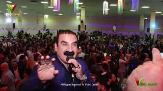 Download Ahangi Köln-Sari sal-2018-Aziz Waysi-HDعهزیز وهیسی شهوی سهری ساڵ کۆڵن Video