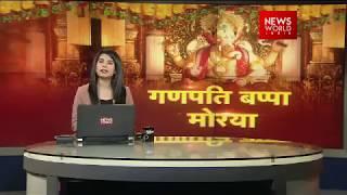 Download Watch: First visuals of Mumbai's Lalbaugcha Raja! Video