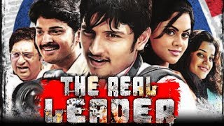 Download The Real Leader (KO) 2018 Hindi Dubbed Full Movie | Jeeva, Ajmal Ameer, Karthika Nair Video