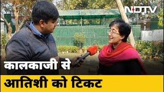 Download Kalkaji Seat से Ticket मिलने के पीछे Atishi Marlena ने बताई वजह Video