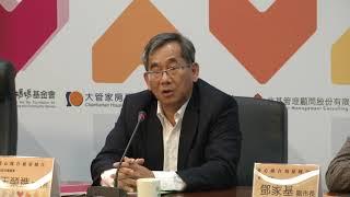 Download 1061114-「106年度社會住宅包租代管計畫」啟動儀式記者會 Video