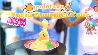 Download Unbox Daily: Gudetama World Gourmet Tour Blind Boxes | ″The Lazy Egg″ Video
