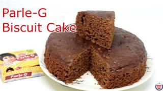 Download कड़ाई में बिस्कुट केक बनाने की सरल विधि   Parle-G Biscuit Cake Recipe in Hindi Video