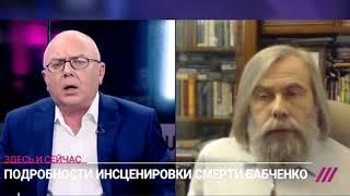 Download Михаил Погребинский о воскрешении Бабченко Video