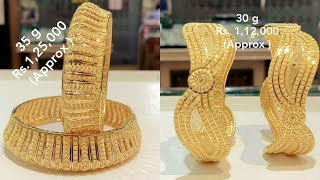 Download Huge Collection of Bangles with Weight and Price Video