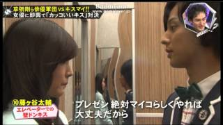 Download キスマイBUSAIKU 正月SP 藤ヶ谷くんの壁ドンキス Video