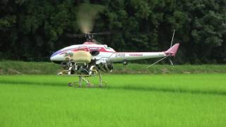 Download RC Helicopter Crop Dusting Video