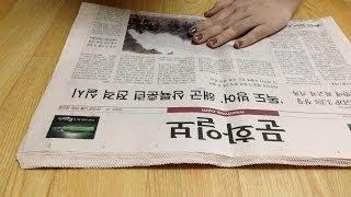 Download Korean asmr : reading newspaper (한국어 asmr, 신문읽기) Video