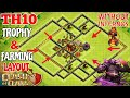 Download Best Townhall 10 (TH10) Trophy Base & Farming Base Without Infernos! Anti 3 stars Th10 base 2018 Video