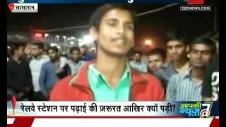 Download Students Studying On Railway Platform In Bihar Video
