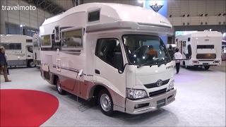 Download The new Japanese big Campers キャンピングカー Video