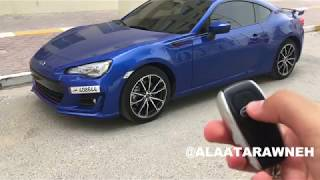 Download Subaru BRZ Shifting Colors Video