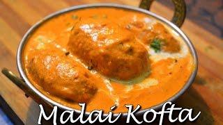 Download Restaurant Style Malai Kofta | रेस्टोरेंट की भांति नरम मलाई कोफ्ता कैसे बनायें । step by step recipe Video