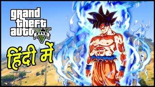 Download GTA 5 - Goku Ultra Instinct Mod Hindi Gameplay - Hitesh KS Hindi Gaming Video