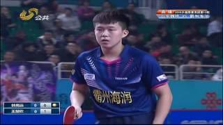 Download 2016 China Super League: LIN Gaoyuan vs WANG Chuqin [Full Match/Chinese|HD] Video