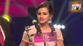 Download Derana Cinema Award දී ජනතා සම්මානයෙන් පිදුම් ලැබූ උමාලි වේදිකාවේදී කියපු සංවේදී කතාව Video