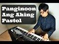 Download Panginoon ang Aking Pastol - PianoCoversPPIA Video