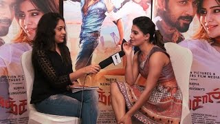 Download Samantha has to say about her heroes ? Especially Siddharth ! - BW Video