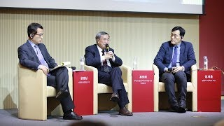 Download [China Lecture Series] 31강 실크로드의 역사지리적 배경과 일대일로 (대담, 한글자막) Video