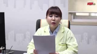 Download 여성생식기 냄새 질문 권현영/한의학박사/수국한의원 Video