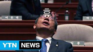 Download 욕설에 고성...친박·비박 충돌한 새누리 의총 / YTN (Yes! Top News) Video