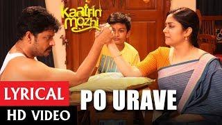 Download Po Urave Full Song With Lyrics | Kaatrin Mozhi | Jyotika | A H Kaashif | Madhan Karky | Radhamohan Video