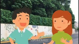 Download 106年度臺北市參與式預算宣導短片(公務人員版) Video