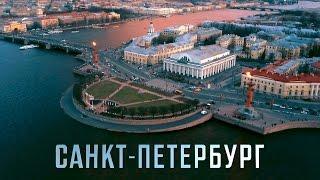 Download Санкт-Петербург в 4K Video