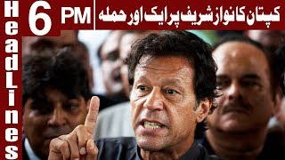 Download Imran lambasts Sharif over 'call for mob justice' - Headlines 6 PM - 20 November 2017 - Express News Video