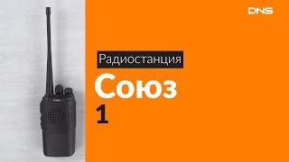 Download Распаковка радиостанции Союз 1 / Unboxing Союз 1 Video