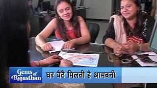 Download Gems of Rajasthan Ep2 Video